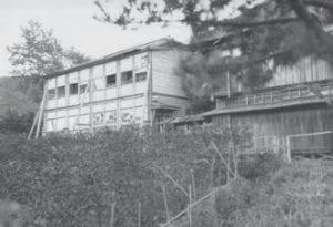 Atsugi Camp