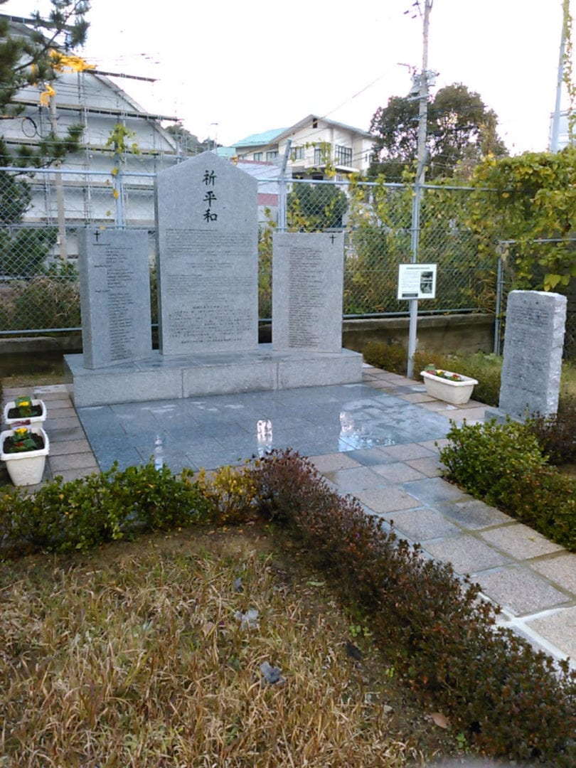 Flowers and bulbs at the Fukuoka-2 memorial gifted by the Dutch embassy