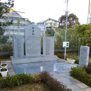 Bloemen en bollen bij het gedenkteken Fukuoka-2 geschonken door Nederlandse ambassade