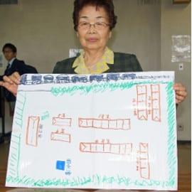 Mrs. Oyama (88)